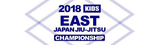 east_kid3_w